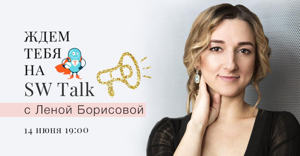 реклама фб ток_14 июня