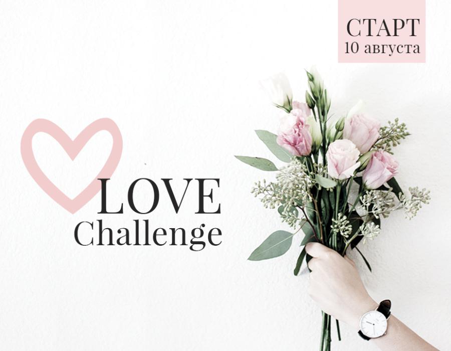 Love Challenge_1
