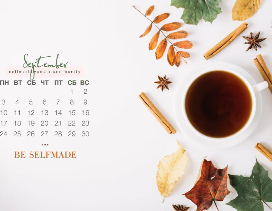 September-SW-note