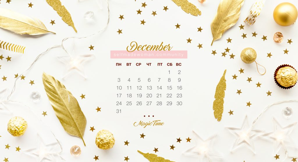 2018-12-06 13.01.44