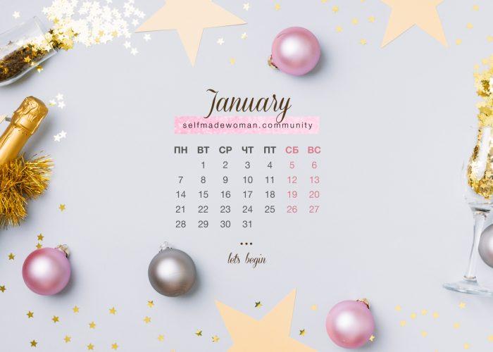 2019-01-10 19.23.16