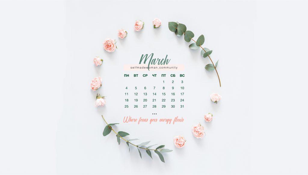 2019-03-04 13.54.26