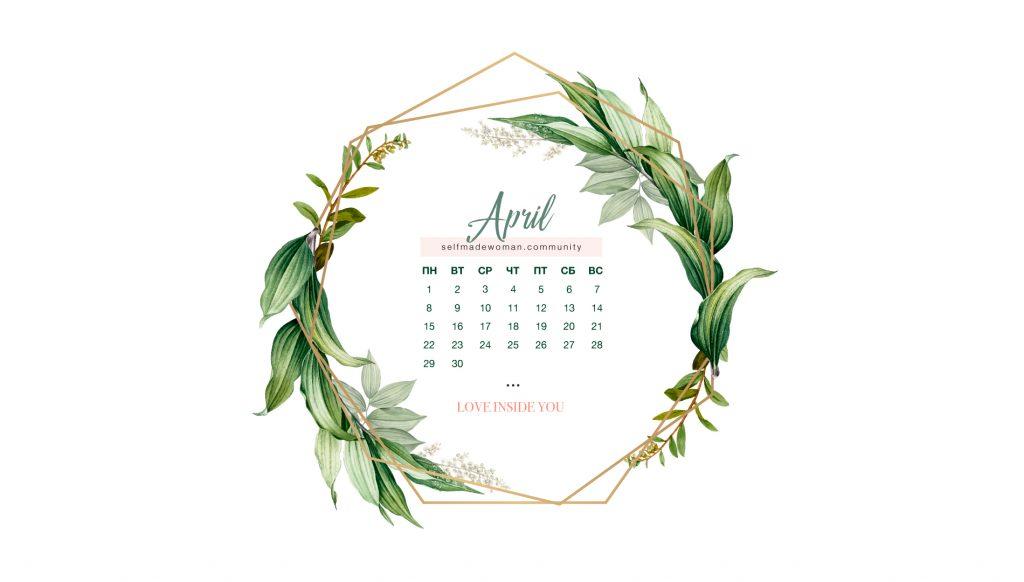 2019-04-11 14.26.48