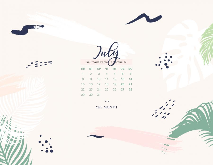 2019-07-05 21.27.35